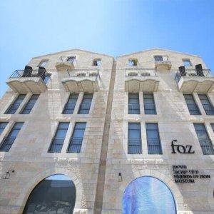 מוזיאון ידידי ישראל אטרקציה ייחודית